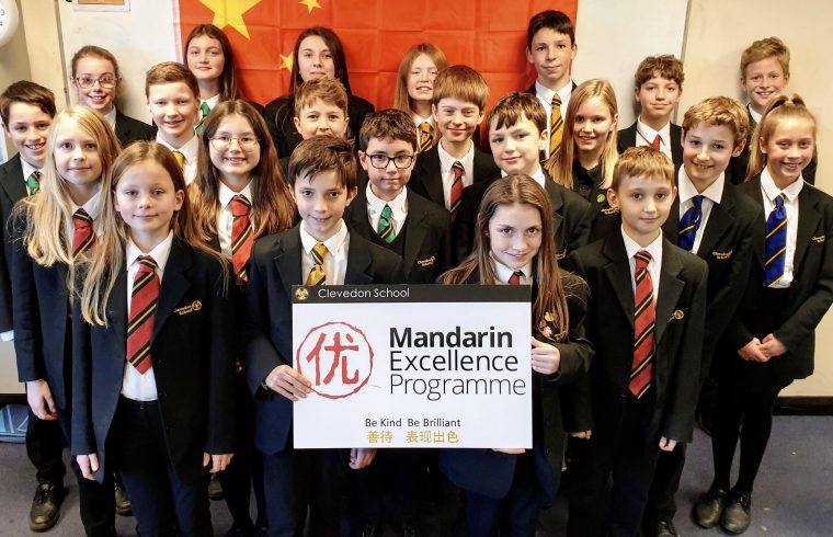 Selection of students studying Mandarin Chinese